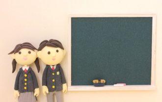 私立高校の就学支援金(国)と授業料軽減(地方自治体)